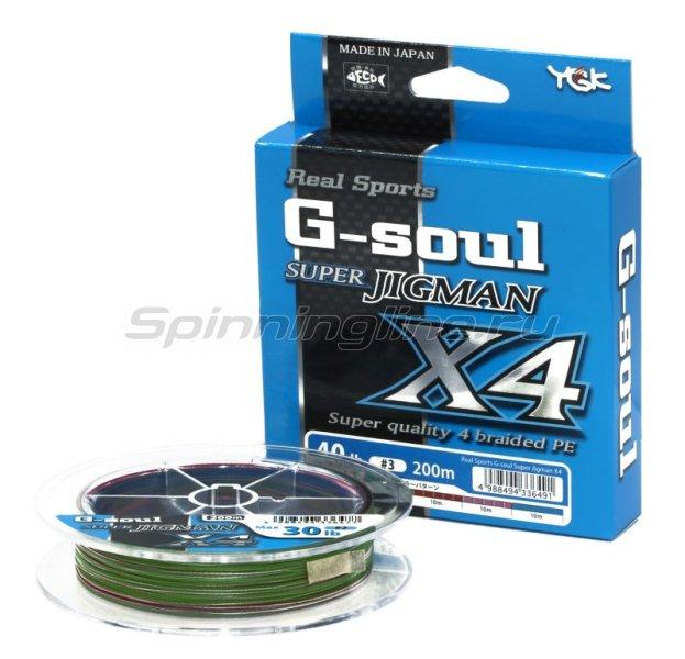 YGK - Шнур Super Jig Man X4 200м 1.5 - фотография 1
