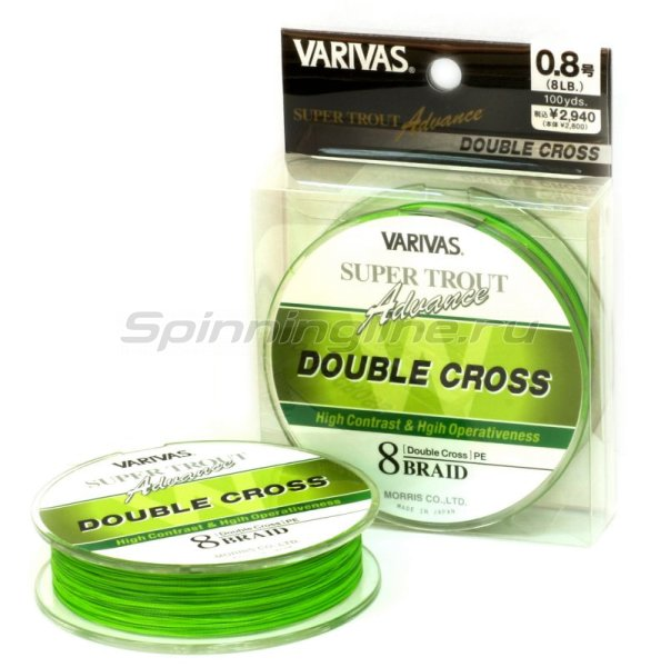 Varivas - Шнур Super Trout Advance Double Cross 91м 0.8 - фотография 1
