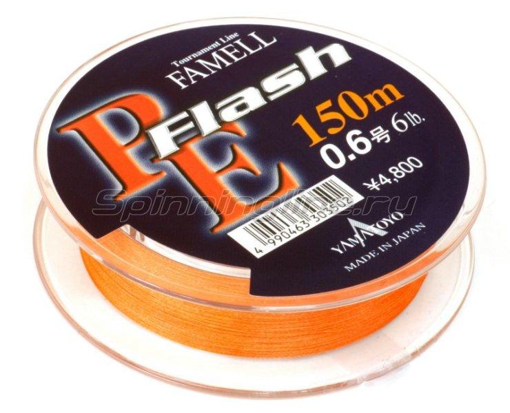 Шнур PE Flash 150м 0,148мм -  2