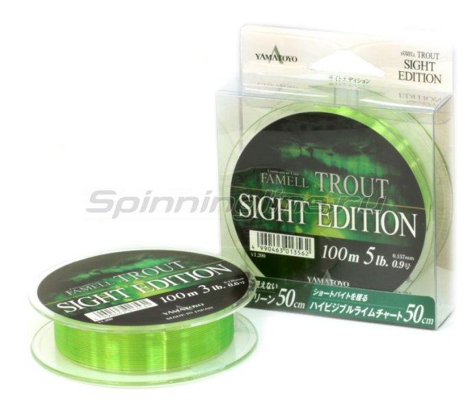 Yamatoyo - Леска Sight Edition 100м 0,104мм - фотография 1