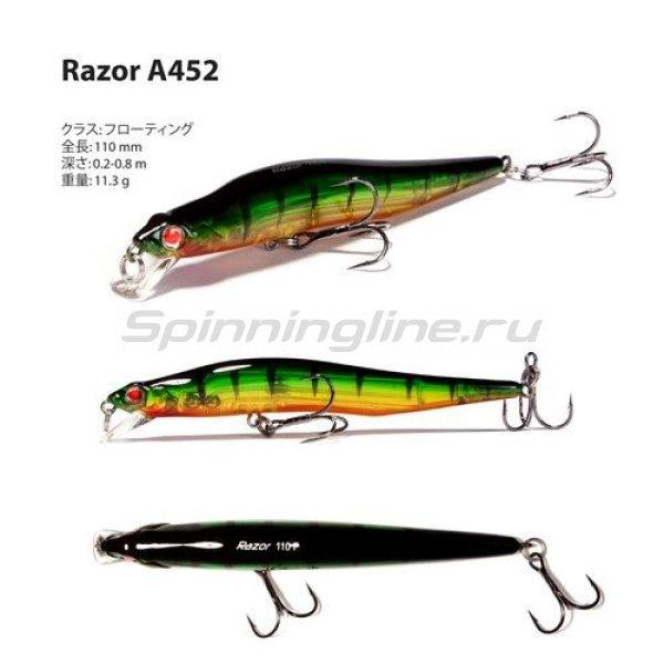 Воблер Razor 110 A452 -  2