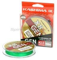 Шнур KASHIMA X8 0,242мм green
