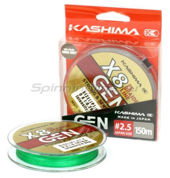 Шнур KASHIMA X8 0,242мм green - фотография 1