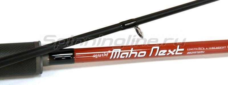 Спиннинг Ayashi Maho next 862MH -  3