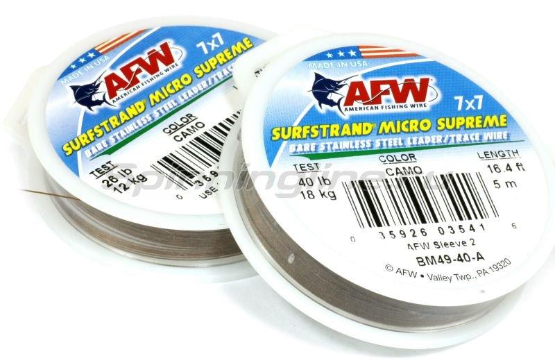 Поводковый материал AFW Surfstrand Micro Suprime 7х7, 41кг, 5м -  1