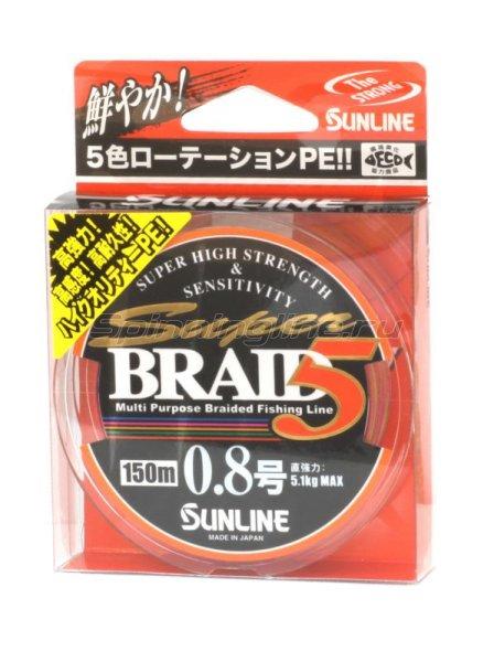 Sunline - Шнур Super Braid 5HG 150м 0.6 - фотография 3