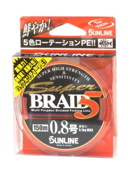 Sunline - Шнур Super Braid 5HG 150м 2 - фотография 3