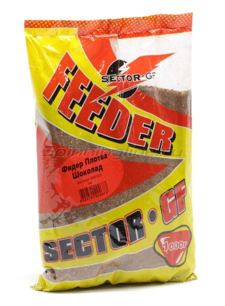 Прикормка Sector-GF Плотва Шоколад 1кг. -  1