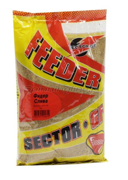 Прикормка Sector-GF Фидер Слива 1кг. -  1