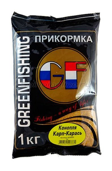 Greenfishing - Прикормка GF Карп/Карась Конопля 1кг. - фотография 1