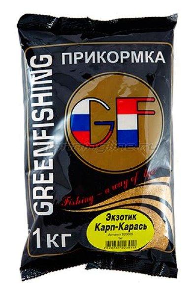 Greenfishing - Прикормка GF Карп/Карась Экзотик 1кг. - фотография 1