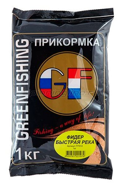 Greenfishing - Прикормка GF Фидер Быстрая река 1кг. - фотография 1