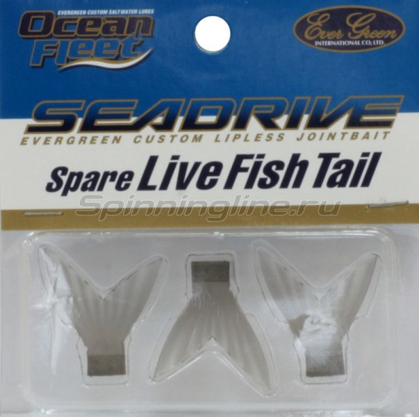 Ever Green - Воблер Sea Drive Spare Live Fish Tial smoke - фотография 1