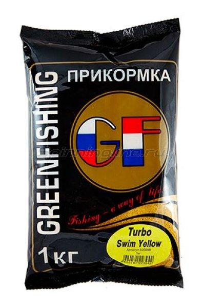 Прикормка GF Turbo Swim Yellow 1кг. -  1