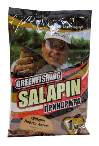 Greenfishing - Прикормка Salapin Плотва Актив 1 кг. - фотография 1