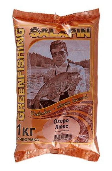 Greenfishing - Прикормка Salapin Озеро Люкс 1 кг. - фотография 1