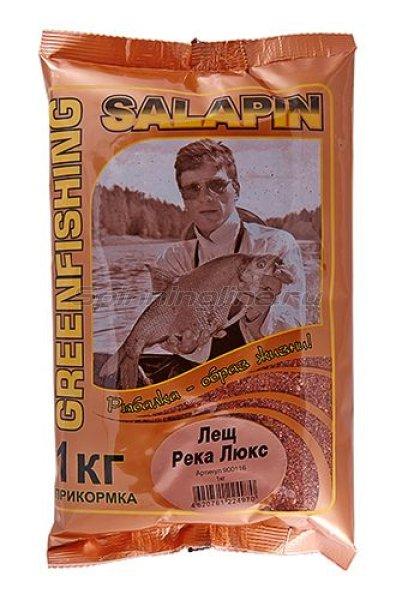 Прикормка Salapin Лещ Река Люкс 1 кг. -  1