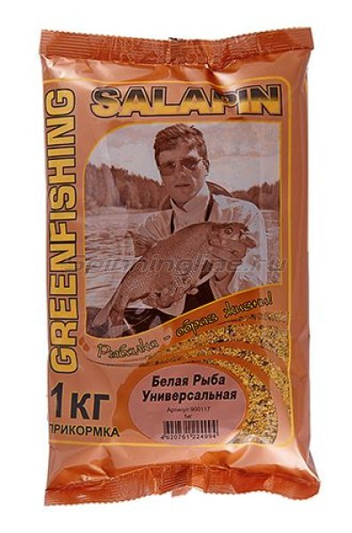Greenfishing - ��������� Salapin ����� ���� ������������� 1 ��. - ���������� 1