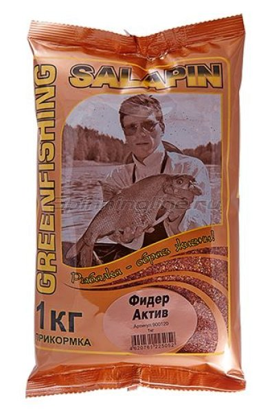 Greenfishing - Прикормка Salapin Фидер Актив 1 кг. - фотография 1