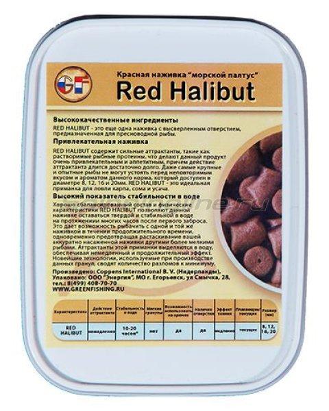 Пеллетс Red Halibut 14мм 280мл -  1