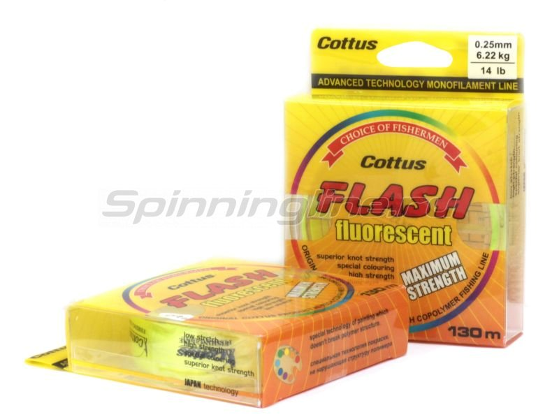 Cottus - Леска Flash fluo 130м 0,25мм - фотография 1