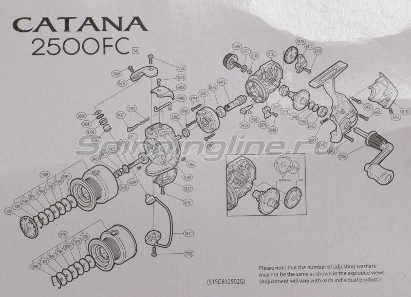 Shimano - Катушка Catana 2500FC - фотография 6