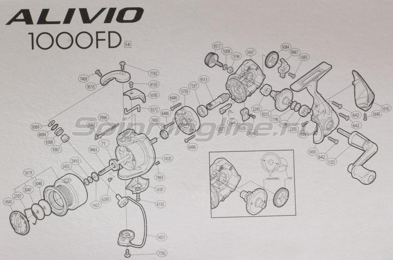 Shimano - Катушка Alivio 1000 FD - фотография 5