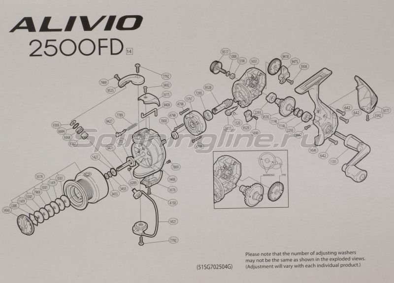 Shimano - Катушка Alivio 2500 FD - фотография 6
