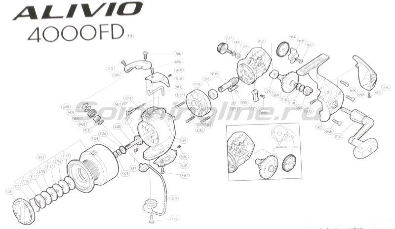 Катушка Alivio 4000 FD -  6