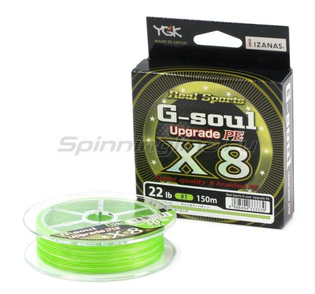 YGK - Шнур G-Soul PE X8 Upgrade 150м 0.8 - фотография 1