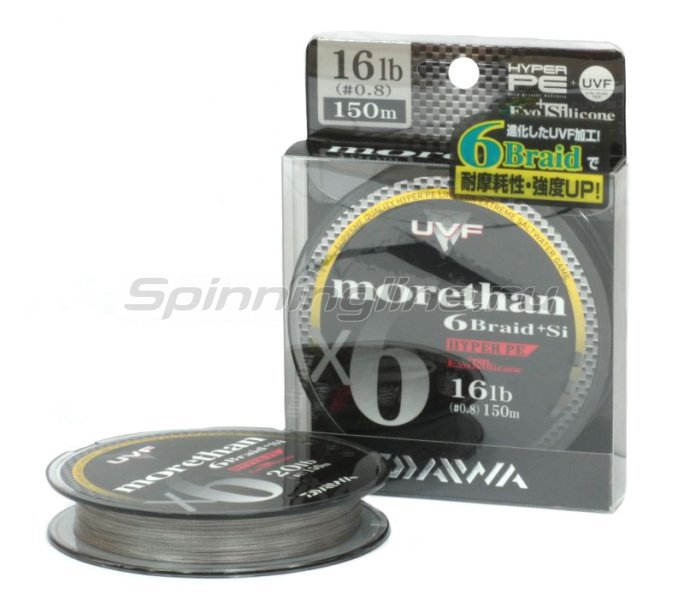 Шнур UVF Morethan 6+Si 150м 0.8 -  1
