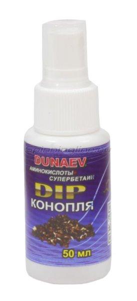 Dunaev - Амино-Дип Конопля 50 мл - фотография 1
