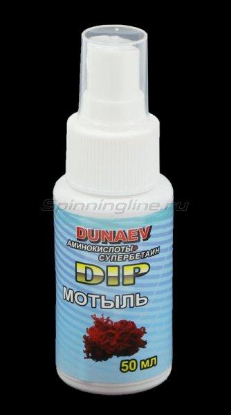 Dunaev - Амино-Дип Мотыль 50 мл - фотография 1