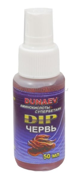 Dunaev - Амино-Дип Червь 50 мл - фотография 1