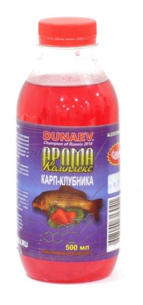 Dunaev - Амин-Арома Комплекс Карп Клубника 500мл - фотография 1