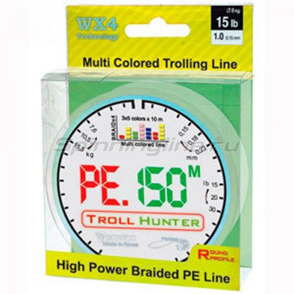 Шнур Troll Hunter 150м 1.5 -  1