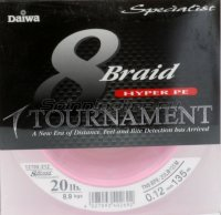 Шнур Tournament 8xBraid Pink 135м 0.12мм