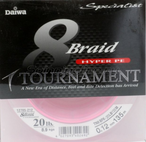 Шнур Tournament 8xBraid Pink 135м 0.12мм -  1