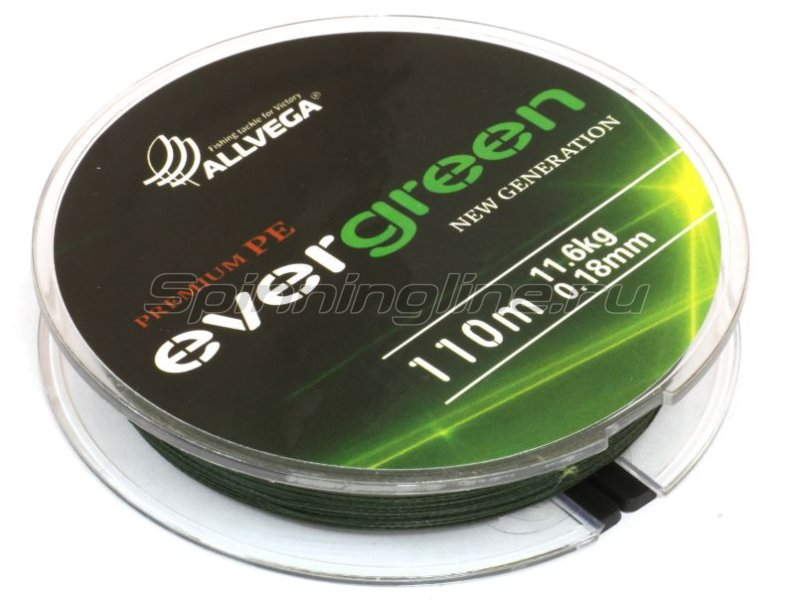 Allvega - Шнур Evergreen Dark Green 110м 0,18мм - фотография 2