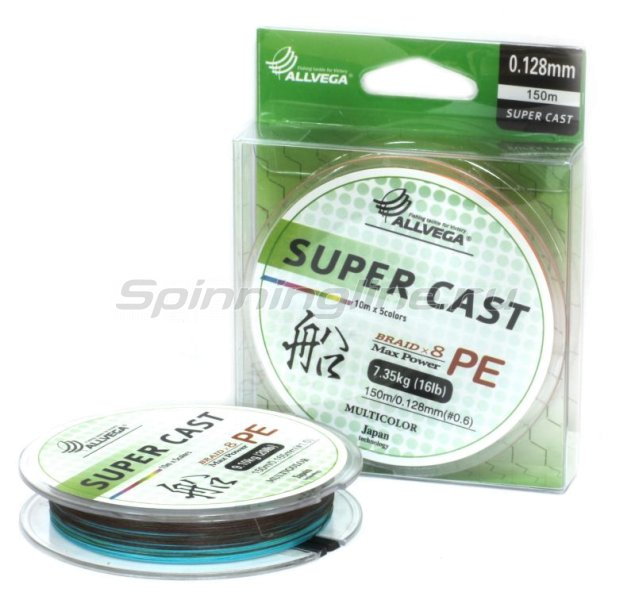 Allvega - Шнур Super Cast x8 Multicolor 150м 0,165мм - фотография 1