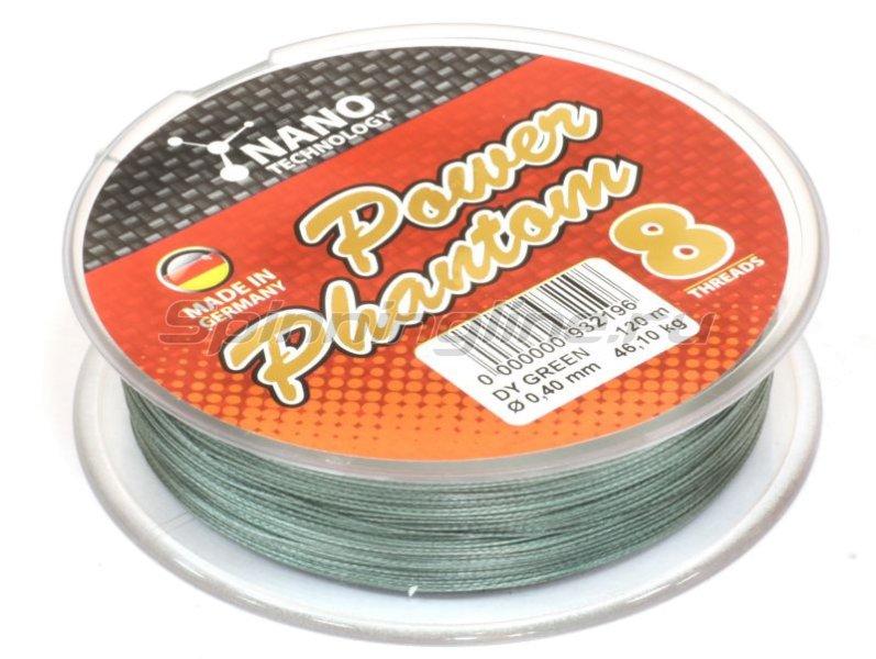 Шнур Power Phantom 8x 120м 0.40мм green - фотография 2