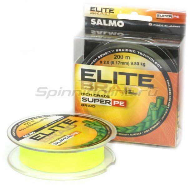 Salmo - Шнур Elite Braid Super PE Yellow 125м 0,11мм - фотография 1