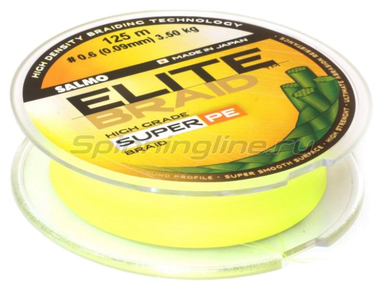 Salmo - Шнур Elite Braid Super PE Yellow 125м 0,17мм - фотография 2