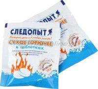 Сухое горючее Следопыт-Экстрим таблетка 15гр