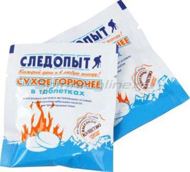 Сухое горючее Следопыт-Экстрим таблетка 15гр - фотография 1