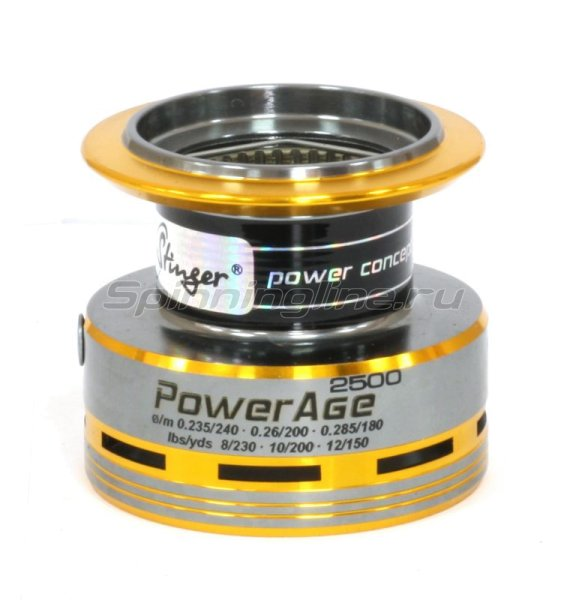 Шпуля Stinger для PowerAge 2000 -  1