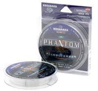 Флюорокарбон Kosadaka Phantom
