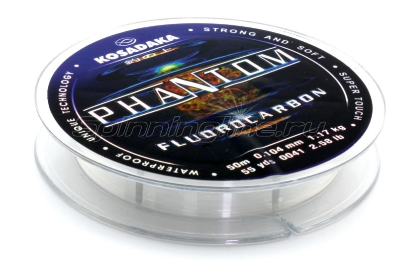 Флюорокарбон Phantom 50м 0,104мм -  2