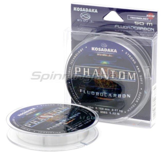 Флюорокарбон Kosadaka Phantom 50м 0,142мм -  1
