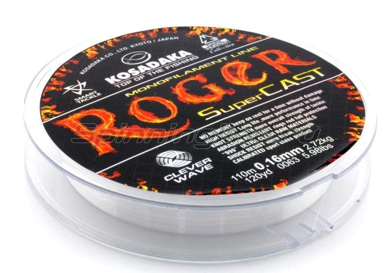 Леска Roger Super Cast 110м 0,20мм -  2